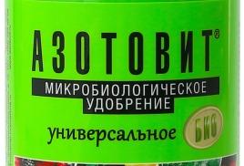 Азотовит ® - 0,2 литра на 6-7 соток