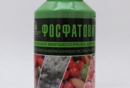 Фосфатовит ® - 0,2 литра на 6-7 соток